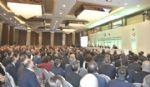 Reel Sektör ve Finans Sektörü Samsun'da Buluştu